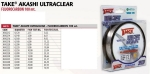 Lineaeffe Take Fishing Ferrari Akashi Ultraclear 0,50mm 100m 29kg 3042250 Fluorocarbon